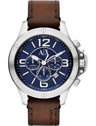 Наручные часы Armani Exchange AX1505
