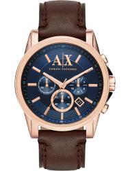 Наручные часы Armani Exchange AX2508