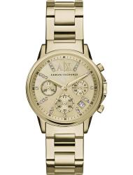 Наручные часы Armani Exchange AX4327