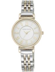 Наручные часы Anne Klein 2159SVTT