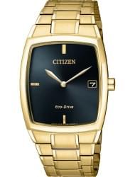 Наручные часы Citizen AU1072-87E