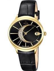 Наручные часы Jaguar J803.3