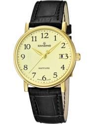 Наручные часы Candino C4489.1