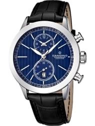 Наручные часы Candino C4505.3