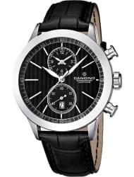 Наручные часы Candino C4505.4