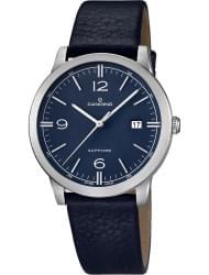 Наручные часы Candino C4511.2