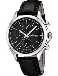 Наручные часы Candino C4516.3