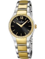 Наручные часы Candino C4538.3