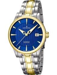 Наручные часы Candino C4549.2