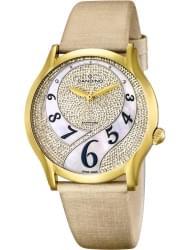 Наручные часы Candino C4552.2
