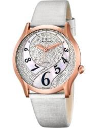 Наручные часы Candino C4553.1