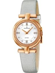 Наручные часы Candino C4562.1