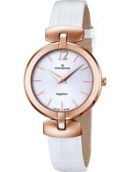 Наручные часы Candino C4567.1