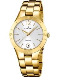 Наручные часы Candino C4577.1