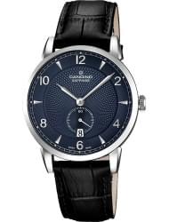 Наручные часы Candino C4591.3