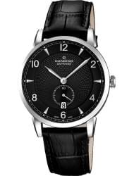 Наручные часы Candino C4591.4