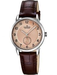 Наручные часы Candino C4593.3