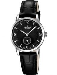 Наручные часы Candino C4593.4