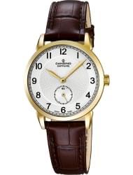 Наручные часы Candino C4594.1