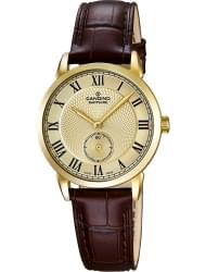 Наручные часы Candino C4594.4