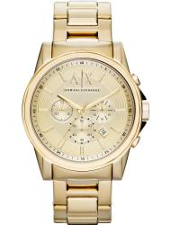 Наручные часы Armani Exchange AX2099