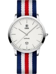 Наручные часы Cover 123.34