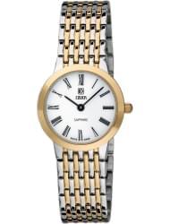 Наручные часы Cover 125.05