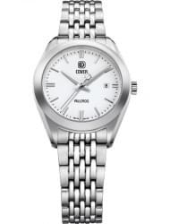 Наручные часы Cover 163.02