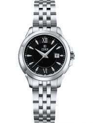 Наручные часы Cover 190.01