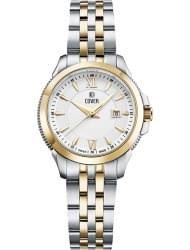 Наручные часы Cover 190.04