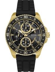 Наручные часы Guess W0798G3