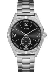 Наручные часы Guess W0872G1