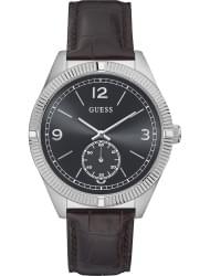 Наручные часы Guess W0873G1