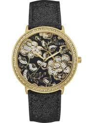 Наручные часы Guess W0820L1