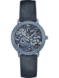 Наручные часы Guess W0821L2
