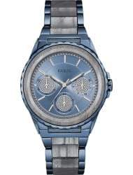 Наручные часы Guess W0847L1