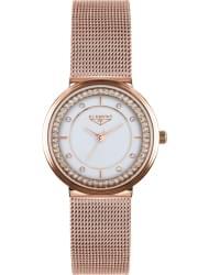 Наручные часы 33 ELEMENT 331629