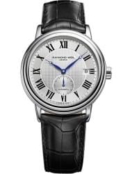Наручные часы Raymond Weil 2838-STC-00659