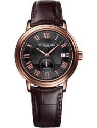 Наручные часы Raymond Weil 2838-PC5-00209