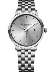 Наручные часы Raymond Weil 5484-ST-65001
