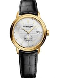 Наручные часы Raymond Weil 2838-PC-65001