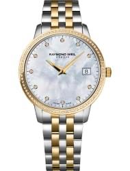 Наручные часы Raymond Weil 5388-SPS-97081