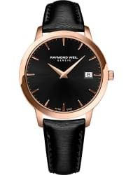 Наручные часы Raymond Weil 5388-PC5-20001