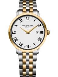 Наручные часы Raymond Weil 5488-STP-00300