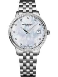 Наручные часы Raymond Weil 5388-STS-97081