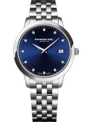 Наручные часы Raymond Weil 5388-ST-50081