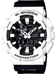 Наручные часы Casio GAX-100B-7A