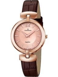 Наручные часы Candino C4567.2
