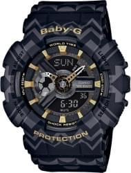 Наручные часы Casio BA-110TP-1A