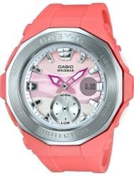 Наручные часы Casio BGA-220-4A